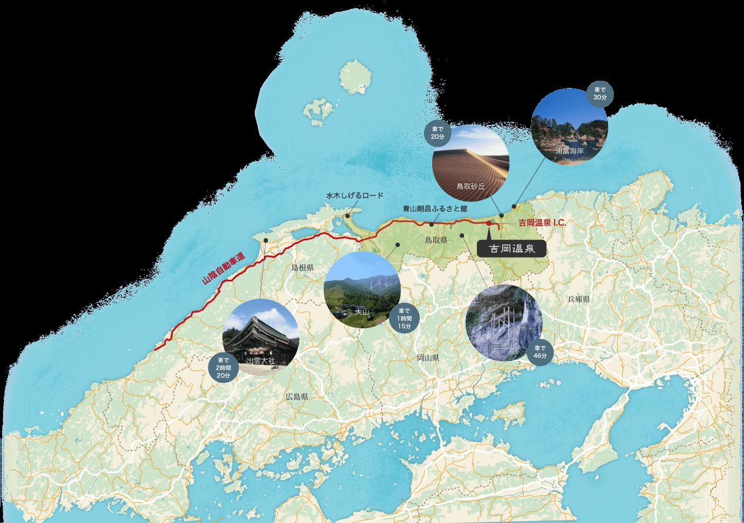 周辺観光地図
